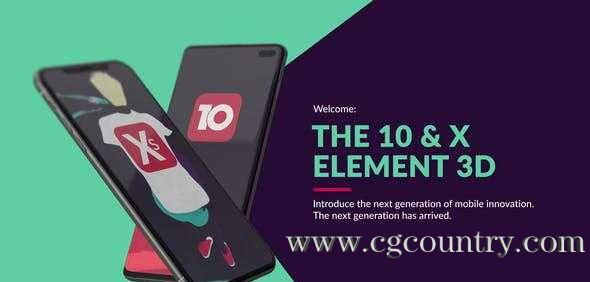 AE模板-苹果iPhone X手机应用宣传介绍展示 The 10 & X for Element 3D